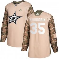 Anton Khudobin Dallas Stars Men's Adidas Authentic Camo Veterans Day Practice Jersey