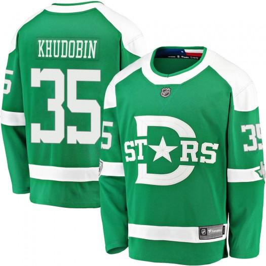 Anton Khudobin Dallas Stars Men's Fanatics Branded Green 2020 Winter Classic Breakaway Jersey