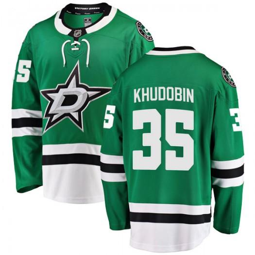Anton Khudobin Dallas Stars Men's Fanatics Branded Green Breakaway Home Jersey