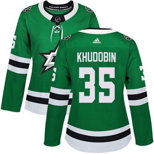 Anton Khudobin Dallas Stars Women's Adidas Authentic Green Home Jersey
