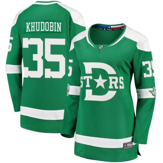 Anton Khudobin Dallas Stars Women's Fanatics Branded Green 2020 Winter Classic Breakaway Jersey