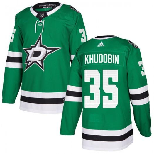 Anton Khudobin Dallas Stars Youth Adidas Authentic Green Home Jersey