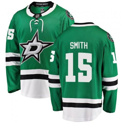 Bobby Smith Dallas Stars Youth Fanatics Branded Green Breakaway Home Jersey