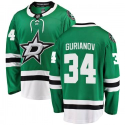 Denis Gurianov Dallas Stars Men's Fanatics Branded Green Breakaway Home Jersey