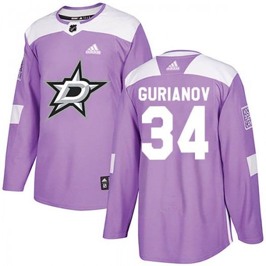 Denis Gurianov Dallas Stars Youth Adidas Authentic Purple Fights Cancer Practice Jersey