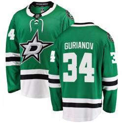 Denis Gurianov Dallas Stars Youth Fanatics Branded Green Breakaway Home Jersey