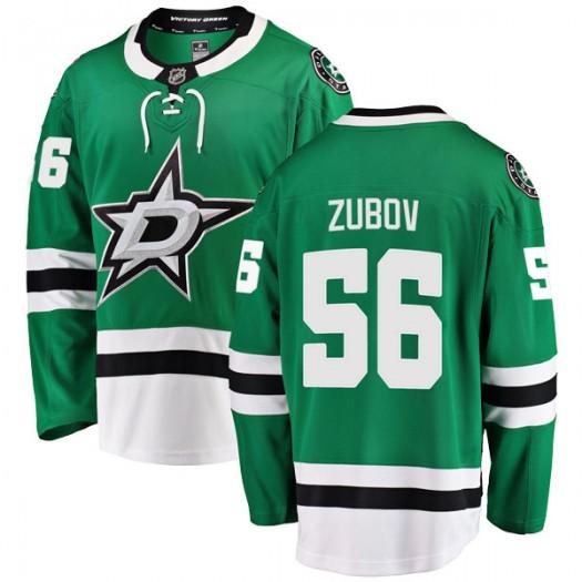 Sergei Zubov Dallas Stars Men's Fanatics Branded Green Breakaway Home Jersey